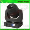 LED Moving Head Light 75W