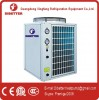 Air Source Heat Pump  Water Heater  Manufacturer