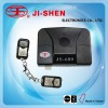 Garage Door Remote Control Manufacturer