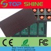 P10 Outdoor Single Color LED Display Module Waterproof LED Module Controller