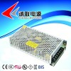 125W 12V Single Output LED Power Supply For LED Display/Screen