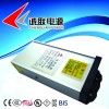 150W 12V Rainproof LED Driver Manufacturer
