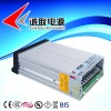 400W Rainproof LED Driver