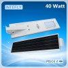 40W COB Solar LED Street Light All In ONE