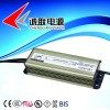 IP67 Waterproof LED Driver Constant Voltage 100W 12V 8.3A