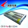 Switching Power Supply  Manufacturer