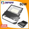 Ultra Slim LED Floodlight 80W SMD 9000 Lumens LED  Manufacturer