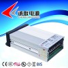 200W Rainproof LED Power Supply