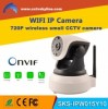 H.264 Onvif Protocol  System  Indoor Outdoor 720P  Manufacturer