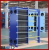Equal with Alfa Laval Gasket Plate  Heat Exchanger Manufacturer