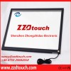 32-98inch 10/20 Touch Point Infrared(IR) Touch Scr Manufacturer
