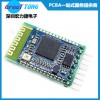 PCB Board Assembly,China - Focus On Pcba For 20 Ye Manufacturer