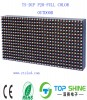 TS Dip P20 2R1G1B Outdoor Virtual Full Color Display LED Module