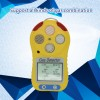 Huafanqinlu Portable Gas Detector For H2S, CO, O2  Manufacturer