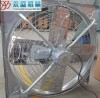 Cow House Hanging Exhaust Fan Direct Drive Manufacturer