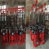 Small Portable Water Well Drilling Rig Manufacturer