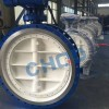 Api609 Soft Seated Epdm Butterfly Valve Manufacturer