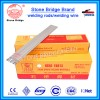 Carbon Steel Welding Electrode For Welding On Thin Manufacturer