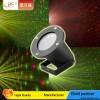 12 Keys Dynamic Laser Light Outdoor Waterproof Sky Manufacturer