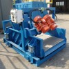 Slurry Vibrating Screen Manufacturer