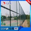 Xinboyuan Chain Link Fence Manufacturer