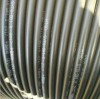 Optical Cable(GYTS,Gydta,Gyfjh...)4-288 Manufacturer