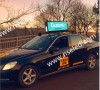 Taxi Roof Advertising  LED Display  Board Manufacturer