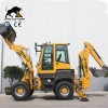 Backhoe Loader Vet45-17 Manufacturer