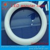 3014 SMD Aluminum and PC  LED  Circular  Lamp Tube Manufacturer