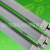 High Quantity  Tube Lamp ,Reasonable Price  LED Tu Manufacturer