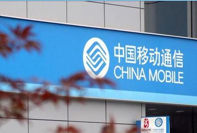 NovoNet: China Mobile launches next generation innovative network