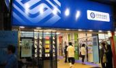 China Mobile books lowest quarterly profit in five years as apps sap revenue