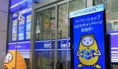 Japan electronics makers turn to digital signage to recover TV losses