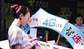 China Telecom officially put 4G mobile phones on sale
