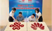 "Huawei & China Unicom Cloud Data sign an agreement on ""SDN joint innovation"""