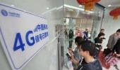 China Mobile committed to cut down 4G tariffs again