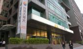NCC approves plans for 1800MHz spectrum swap between FET and Taiwan Mobile