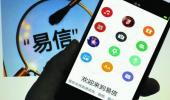 China Telecom denied the drop out from Yixin