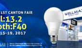 WELLMAX Sets Sailfor 2017 Canton Fair With New Astonishing LED Product