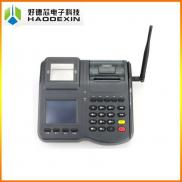 Windows  Pos  System With Thermal  Printer  And Ba Manufacturer