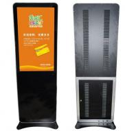 42 Inch China  Lcd  Stand Advertising Video  Playe Manufacturer