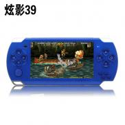 Handheld TFT  LCD  Screen Portable Flash Game  Pla Manufacturer