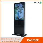 Android  Lcd  Ad  Player /android  Advertising Pla Manufacturer