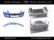 Manufacturing High Quality Car Rear Bumper Mould-0 Manufacturer