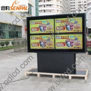 55 Inch Lansacpe Custom Design Outdoor  Led / lcd  Manufacturer