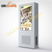 72 Inch  Module  Design  Lcd  Panel Advertising  D Manufacturer