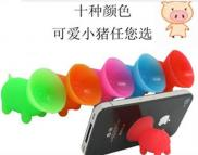 Cute Piggy Suction Cup Mobile Phone Stand,anti-sli Manufacturer