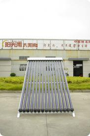 CE CCC ISO Vacuum Tube  Heat Pipe Solar Collector  Manufacturer