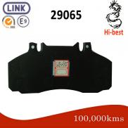 Wind Turbine  Brake Pad  Manufacturer
