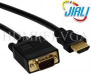 VGA To TV Cable For Computer 15Pin Male To HDMI(F) Manufacturer